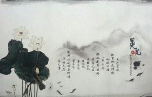ENO (182)